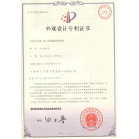 NINGBO SANMIN IMPORT AND EXPORT CO.,LTD. Certifications