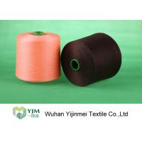 Quality High Tenacity Plastic Cone Bright / Full Dull Polyester Yarn TFO / Ring Spun Yarn wholesale
