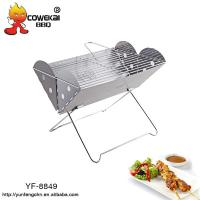 Quality Cute Barbecue Grill for Lovers wholesale