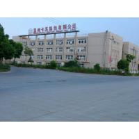 Wenzhou Carch Bags CO.,LTD