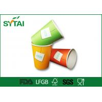 Quality 9 oz Disposable Single Wall Paper Cups , Custom Printed Paper Coffee Cups wholesale