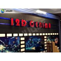 Quality 5D Cinema Equipment 5D Movie Theater With Motion Seats / Special Effect wholesale