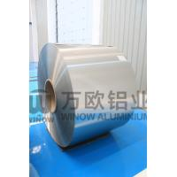 Quality 6-8mm Thickness Coil Metal Sheet , 1060 Alloy Coated Aluminum Coil H22 Temper wholesale
