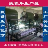 Quality Drying Barrel Device Laundry Soap Making Machine / Production Line wholesale