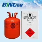 Quality high quality refrigerant r600a wholesale