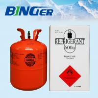 Buy cheap high quality refrigerant r600a from wholesalers