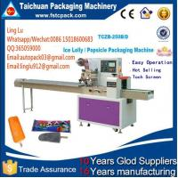 China Easy Operation Automatic Horizontal cookies/bread/cake/rice fong/biscuits/sandwich/chocolate  Packing Machine price on sale