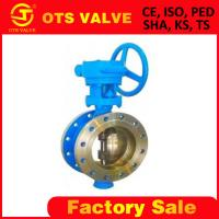 Cheap Butterfly Valve with worm for sale