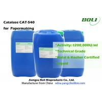 Quality Black Brown Liquid Catalase Enzyme CAT - 540 200000 U / ml For Papermaking wholesale