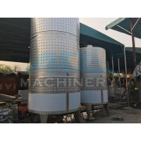 Quality Sanitary Stainless Steel Cooling Jacket Beer Fermentation Tank (ACE-FJG-3B) wholesale