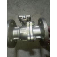 Quality SUS 304 SUS 316 JIS 10K 50A 80A  2PC Floating Flanged Ball Valve wholesale