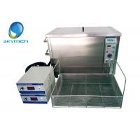 Quality CE Skymen Multi Frequency Ultrasonic Cleaner Stainless Steel 360 Liters wholesale