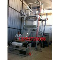 Quality Double Layer PE Film Blowing Machine Co Extrusion Blown Film Plant For Greenhouse wholesale