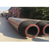 China Professional Flange Floating Dredge Pipe 26 Inch High Tensile Steel Wire Braided on sale