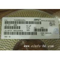 China AVX SMD CHIP Tantalum Capacitor TAJB106K016RNJ on sale