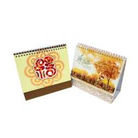 Quality commercial printing services customization , Recycled paper printing wholesale