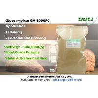 Quality Commercial Powder Glucoamylase Enzyme GA - 8000FG Light Yellow 800000U / g For Food Indusry wholesale