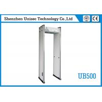 Buy cheap High Safety Door Frame Metal Detector With 5 Digital Count Screen UB500 from wholesalers