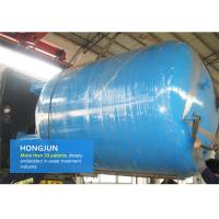 Quality Multimedia Industrial Water Filter , Sand Filter In Water Treatment Plant wholesale