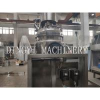 China Powerful Industrial Homogenizer Equipment / SS304 Ointment Manufacturing Machine on sale