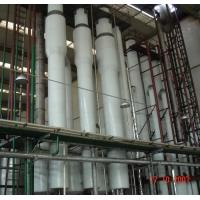 China multi effect falling film evaporator / droping film evaporator on sale