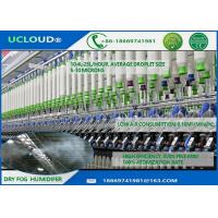 11L / H Humidification System For Textile Industry Stainless Steel Water Spray