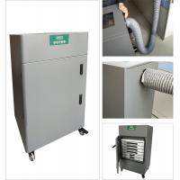 Quality 500W Power Silver Electric Welding Fume Extractor For Laser Cutting Machine wholesale