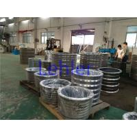 China Slotted Pressure Screen Basket Paper Mill Bar Type With Hard Chrome Surface on sale