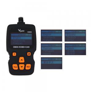 Quality Vgate VS890 Updated Version VS890S OBD2 Scanner Auto Code Reader Multi-language OBDII OBD2 Car Diagnostic Tool wholesale