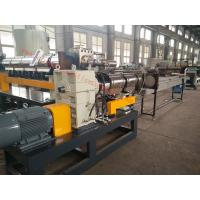 Quality Force side  feeder two stage PP PE pelletizing machine granulation machine wholesale