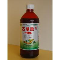 Quality Acetochlor 90%, 50%EC and 40%WP Grass Herbicide wholesale