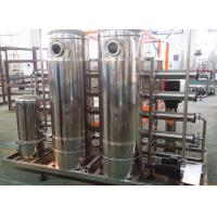 Quality Pure Water / Drinking Water Treatment Systems Normal Temperature 1 Year Warranty wholesale