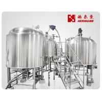 China 60bbl Commercial Beer Brewing Equipment For Industrial Beer Plant on sale