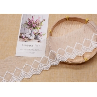 China XB-003  AZO Free  SGS Cotton Eyelet Lace Trim on sale