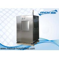 Quality Horizontal Hospital Autoclave Sterilizer With SS304 Full Jacket Chamber wholesale