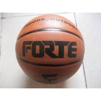 Rubber basketball - leather look body