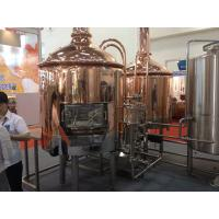 Quality Nice price used micro craft beer brewing restaurant equipment for sale wholesale
