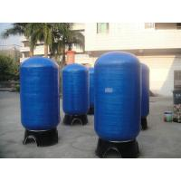 Quality Industrial Large Multimedia Water Filter For Waste Water Treatment wholesale