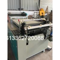 Quality HIGH Precision Computer Control Cross Cutting Machine For Paper / Film wholesale