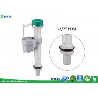 """Quality 1/2"""" BSP Toilet Intake Valve , Replacement Toilet Cistern Bottom Entry Inlet Fill Valve wholesale"""