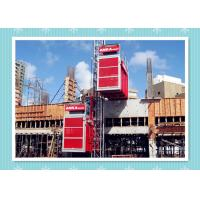 Quality 2 Ton Rack And Pinion Elevator Lifting Hoist Equipment In Construction wholesale