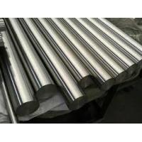 Quality 625 Steel Inconel Round Bar UNS N06625 / NS336 With ASTM B446 Standard wholesale
