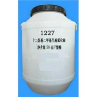 China Dodecyl Dimethyl Benzyl ammonium Chloride (1227) on sale