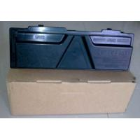 Buy cheap Compatible Kyocera Tk140/144/Fs1100d from wholesalers