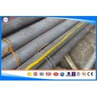 Quality En26 Hot Forged Steel Bar Round Shape For High Surface Pressures Exist wholesale