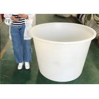 200 Gallon Plastic Round Fish Tank With Open Top For Aquaponics Systems