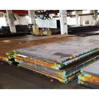 Quality Pre Hardened Tool Steel Plate PDS-3 P20 1.2311 3Cr2Mo Thickness 10-300mm wholesale