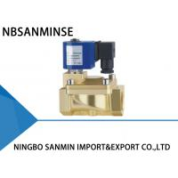 China P6 Two Way Forged Brass Solenoid Valve , Pilot Operated Solenoid Valve on sale