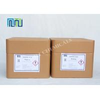 4 Anisic Acid Pharmaceutical Intermediates Raw Materials For Pharmaceutical Industry