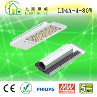 Quality High Efficient 80W Solar Powered LED Street Lights IP66 With 4000-4500K CCT , 5 Years Warranty wholesale
